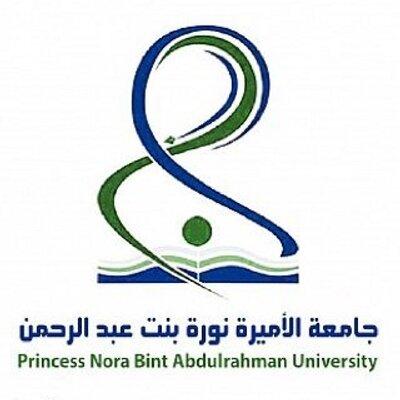 تخصصات جامعة الأميرة نورة المرسال