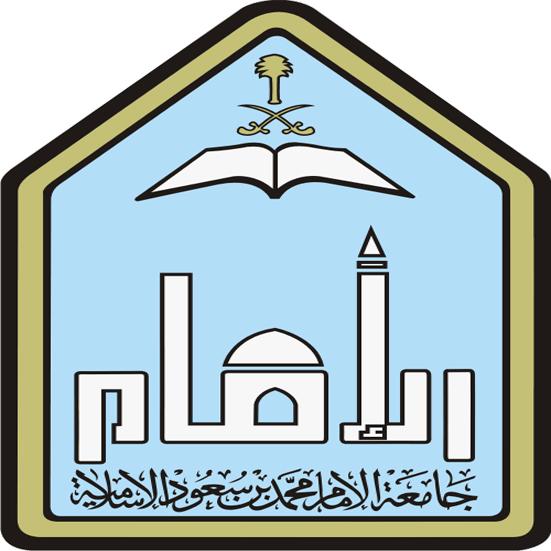تخصصات جامعة الإمام المرسال