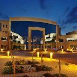نبذة عن جامعة اليمامة