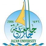 تخصصات جامعة جازان