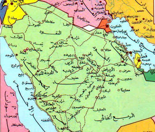 خريطة المدن السعودية