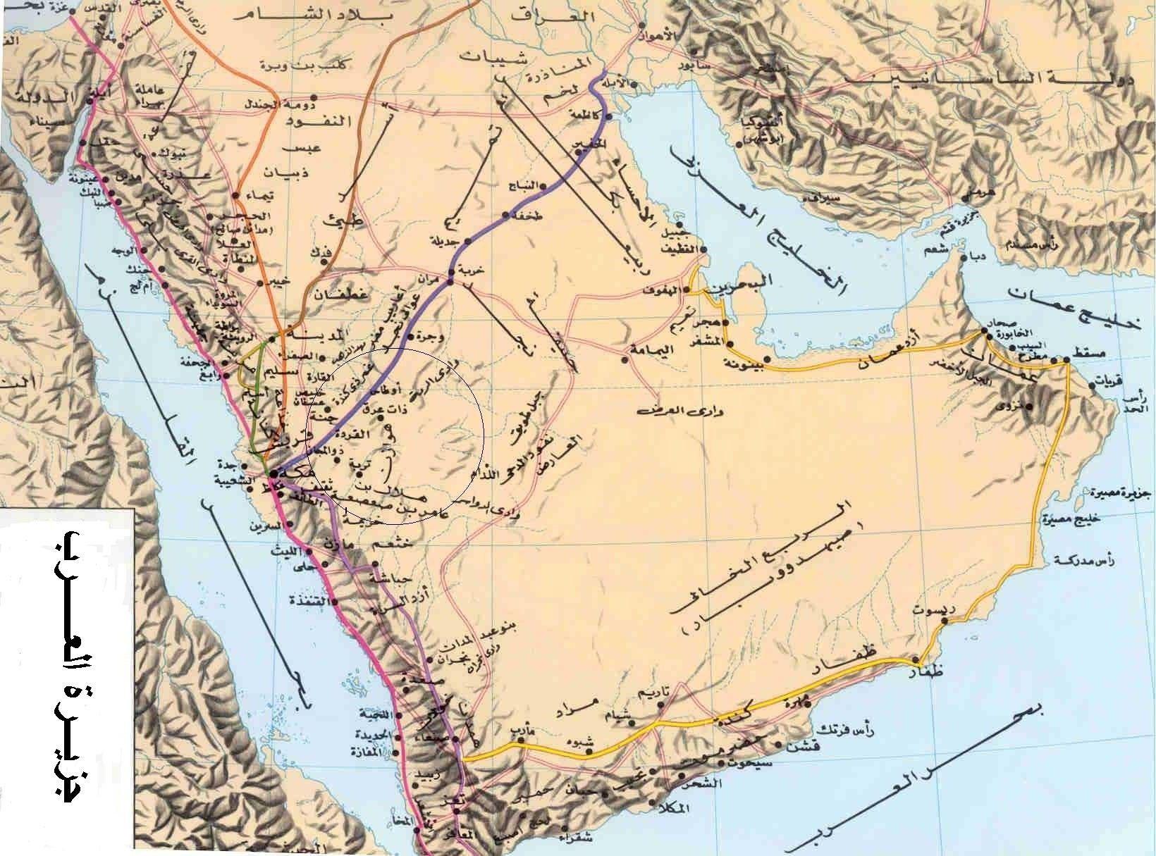 المسافات بين المدن السعودية موسوعة ورقات العربية