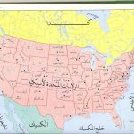 خريطة ولايات أمريكا