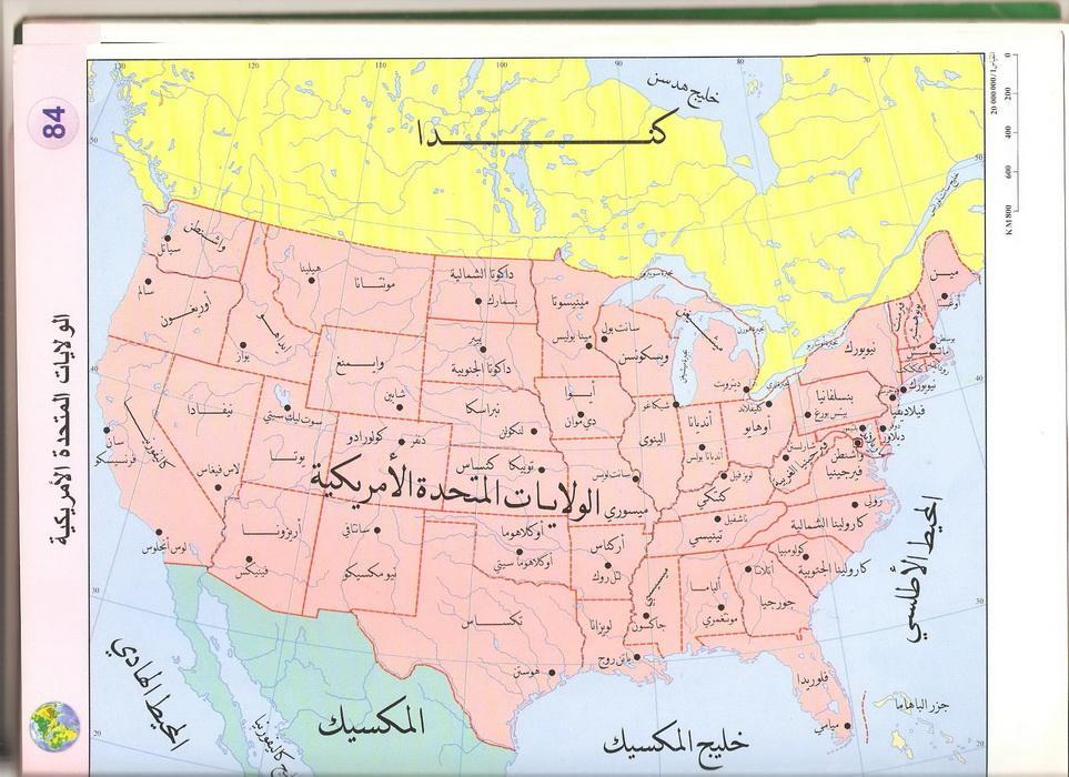 خريطة ولايات امريكا المرسال