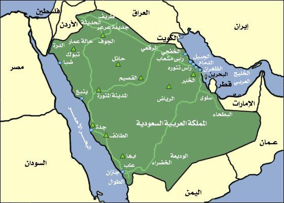 خريطة توضيحية للمدن السعودية