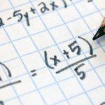 بحث عن ضرب العبارات النسبية وقسمتها