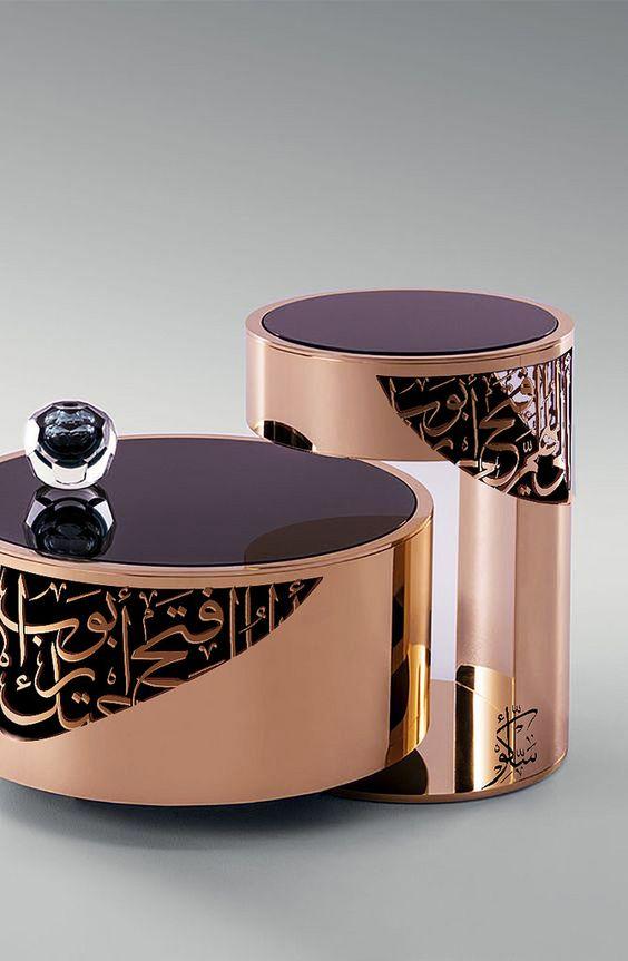 اجمل ديكورات بزخارف عربية
