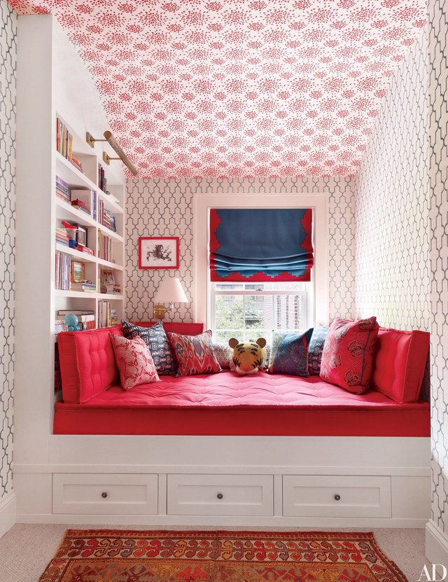 غرفة صغيرة