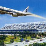 أفضل المطارات العربية في 2017