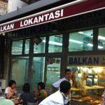 مطعم بلقان لاكلات التركية المنزلية - 503540