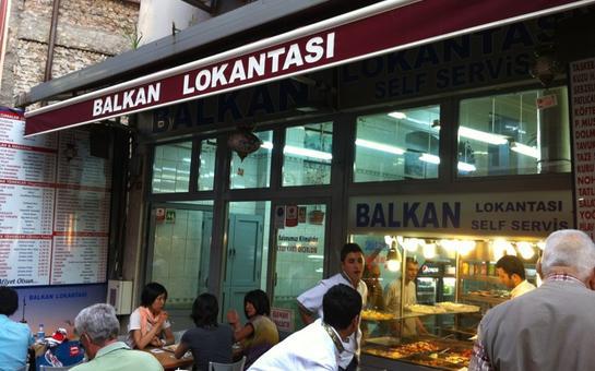 مطعم بلقان لاكلات التركية المنزلية