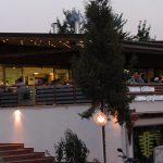 مطعم كفتة عثمان - 503533