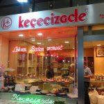 مطعم ومتجر كيسيسيزاد - 503534