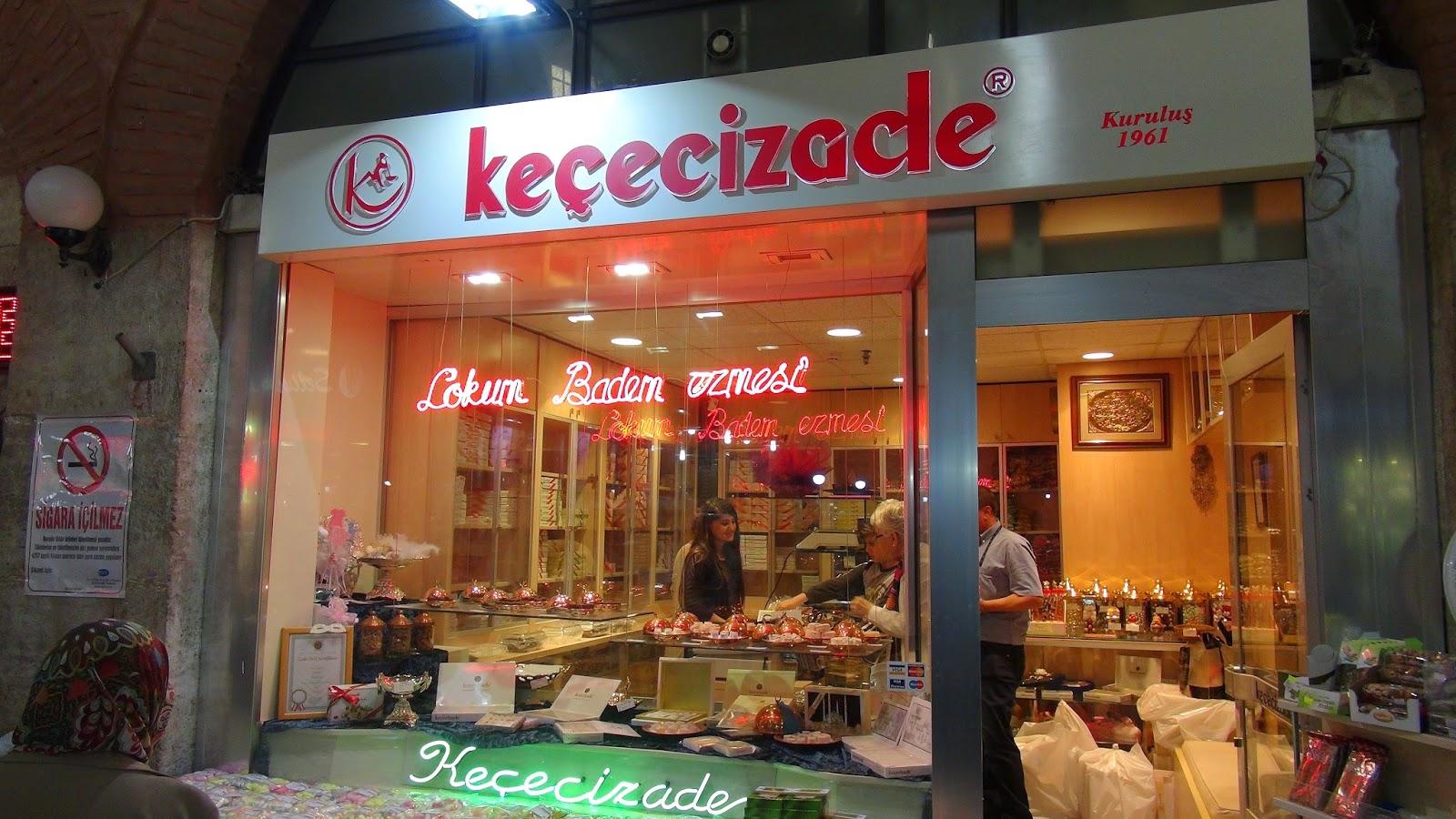 مطعم ومتجر كيسيسيزاد