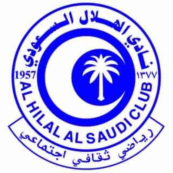 شعار نادي الهلال السعودي قديما