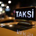 أهم وسائل النقل للتجول في مدينة اسطنبول
