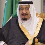 مهام جهاز رئاسة امن الدولة