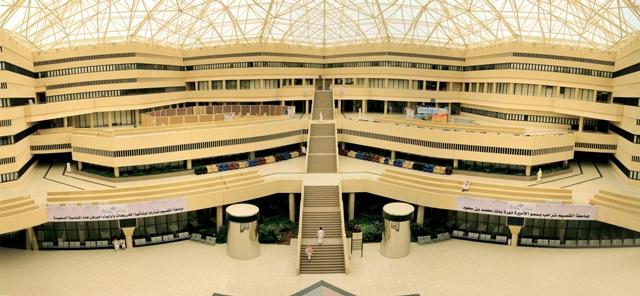 101 فنادق قريبة من جامعة القصيم في بريدة لارسوم على الحجز