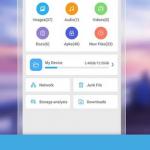 أشهر 5 تطبيقات مدير الملفات للاندرويد مجانا