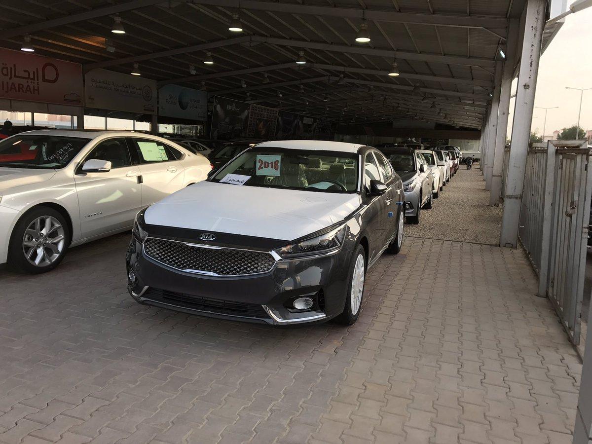 السيارة السيدان الجديدة و الكبيرة كيا كادينزا 2018 الخليجي