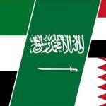 بنود اتفاق الرياض ٢٠١٣ وتعهدات قطر