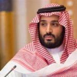 جهود الامير محمد بن سلمان لاستقبال الحجاج القطريين