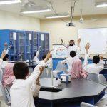 انجازات المملكة في مجال التعليم
