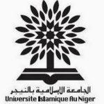 الجامعة الإسلامية بالنيجر و بعض تخصصاتها