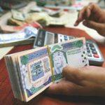 ماهو السايبور بين البنوك السعودية ؟