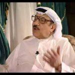 قصة كفاح حسين مكي جمعة