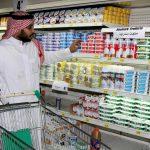 قائمة بالسلع التي تشملها الضريبة الانتقائية في الإمارات