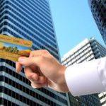 شروط اصدار الضمان البنكي للدخول في المناقصات