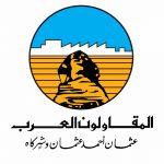 قصة نجاح المهندس عثمان أحمد عثمان