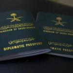 مميزات الجواز الدبلوماسي