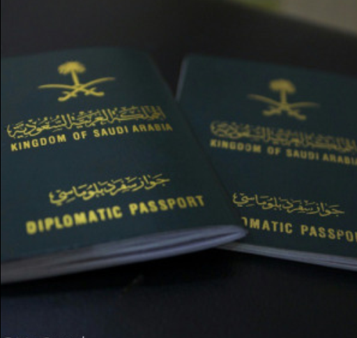 جوازات السفر السعودية الدبلوماسية و الخاصة