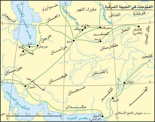 اسجل اسم الدولة التي كانت تسمى سابقا دولة الفرس