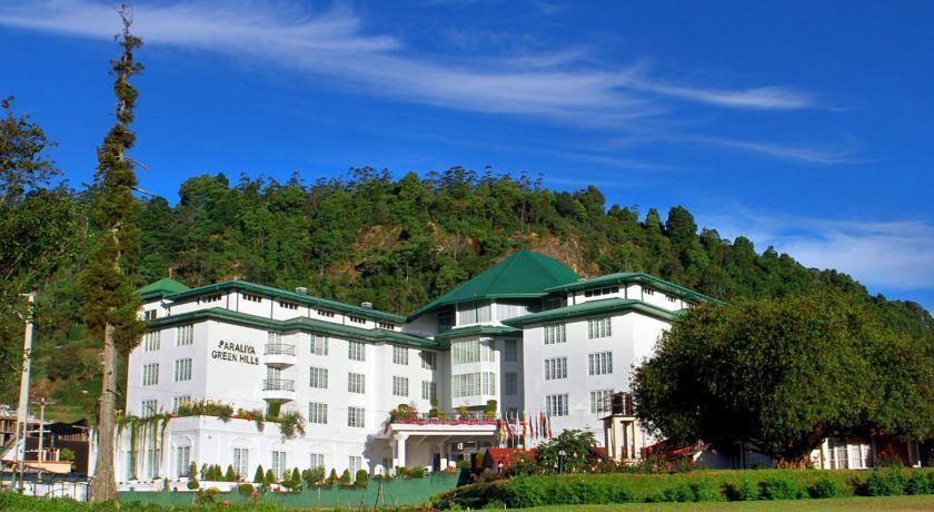فندق اراليا