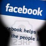 معلومات عن الفيس بوك الصديق الجاسوس