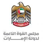 مجلس القوة الناعمة في الامارات