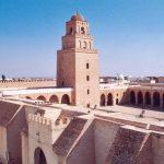 بحث شامل عن مدينة القيروان