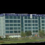 دليل ارقام هواتف مستشفى خط الحياة في صلالة