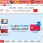 افضل مواقع تسوق كورية