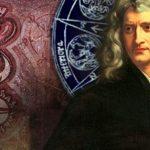 انجازات اسحاق نيوتن