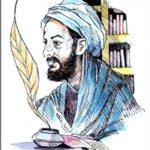 ابن زريق البغدادي شاعر العصر العباسي