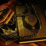 أهم أشكال الإعجاز العلمي في القرآن الكريم
