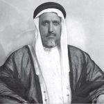اسماء ابناء الشيخ علي بن عبدالله ال ثاني الحاكم الرابع لقطر