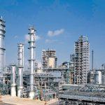 بحث عن الصناعة في الوطن العربي