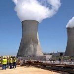 المفاعل النووي الأول في الامارات