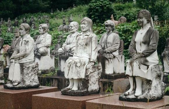 الحديقة المهجورة اليابان
