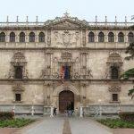 جولة في جامعة كومبلوتنسي الاسبانية